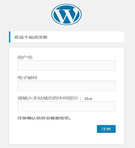 WordPress新用户注册添加验证问题