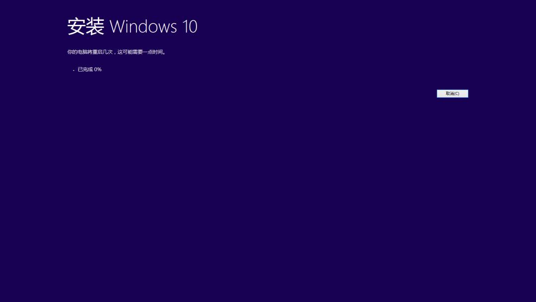 原版Win10系统安装教程 实用技巧 seo第10张