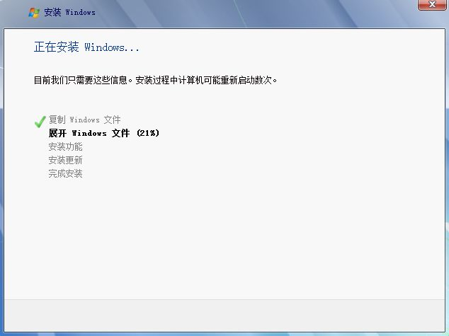 原版Win7系统安装教程 实用技巧 seo第9张