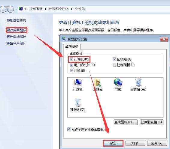 原版Win7系统安装教程 实用技巧 seo第19张