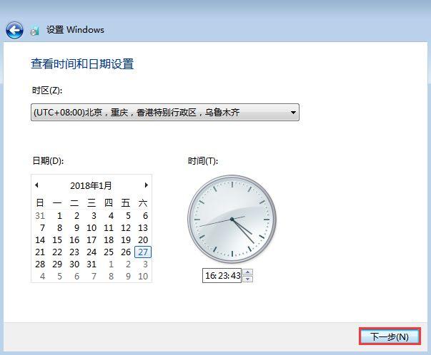 原版Win7系统安装教程 实用技巧 seo第16张