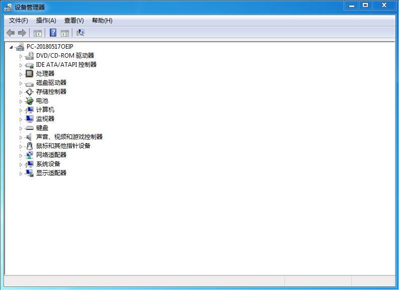 原版Win7系统安装教程 实用技巧 seo第21张