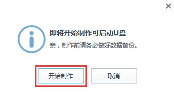 U盘PE装原版Win10系统教程 实用技巧 seo第5张