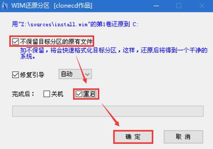 U盘PE装原版Win10系统教程 实用技巧 seo第12张