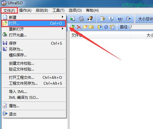 UltraISO制作U盘启动安装Win10系统 实用技巧 seo第2张