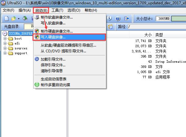 UltraISO制作U盘启动安装Win10系统 实用技巧 seo第3张