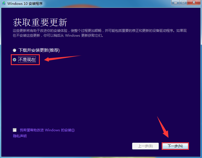 UltraISO制作U盘启动安装Win10系统 实用技巧 seo第7张