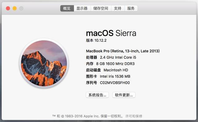 苹果Mac电脑安装原版Win10教程 实用技巧 seo第3张
