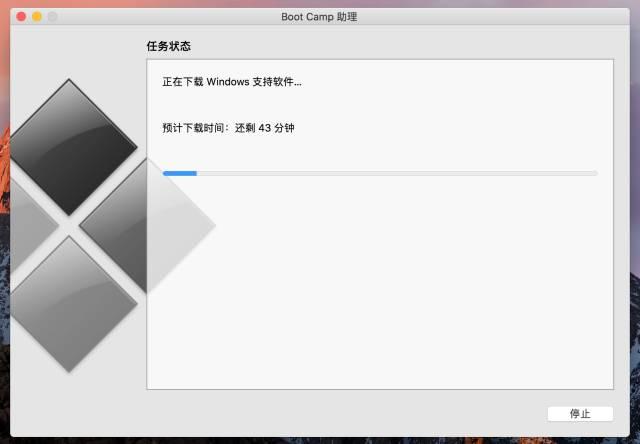 苹果Mac电脑安装原版Win10教程 实用技巧 seo第11张