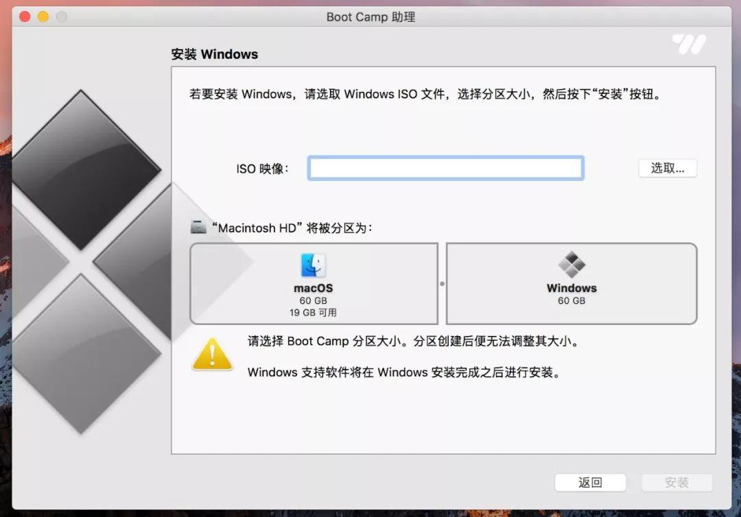 苹果Mac电脑安装原版Win10教程 实用技巧 seo第8张