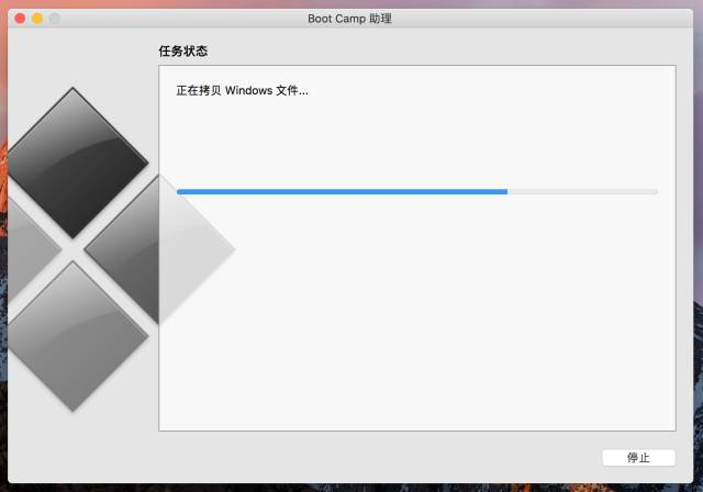 苹果Mac电脑安装原版Win10教程 实用技巧 seo第13张