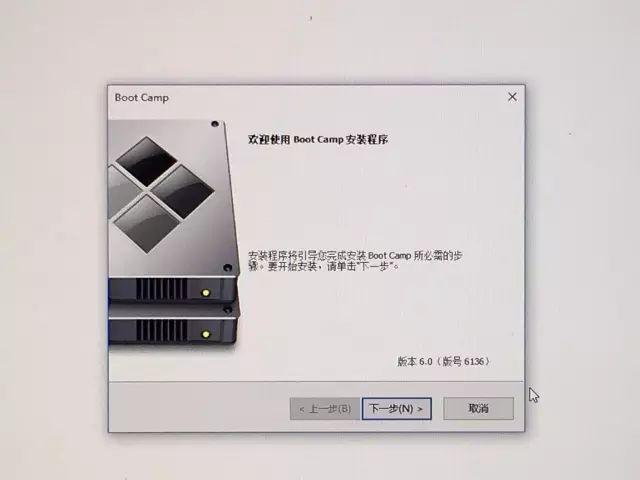苹果Mac电脑安装原版Win10教程 实用技巧 seo第24张