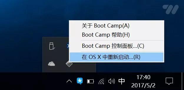 苹果Mac电脑安装原版Win10教程 实用技巧 seo第29张