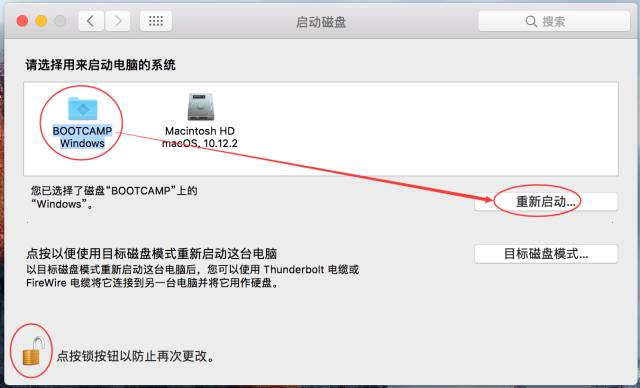 苹果Mac电脑安装原版Win10教程 实用技巧 seo第31张