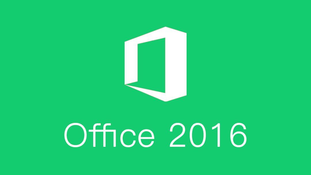 原版Office 2016安装教程 实用技巧 seo第1张