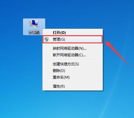 无损增大系统盘(C盘) 实用技巧 seo第1张