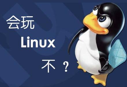 Linux VPS服务器一键重装系统脚本,可安装Centos、Debain、Ubuntu系统-VPS排行榜